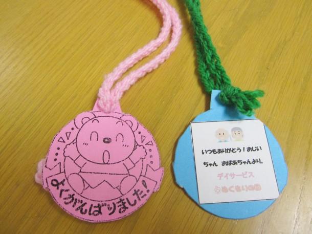 ご利用者の方達と作ったメダル