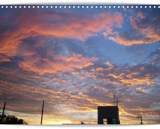 夕日のご褒美