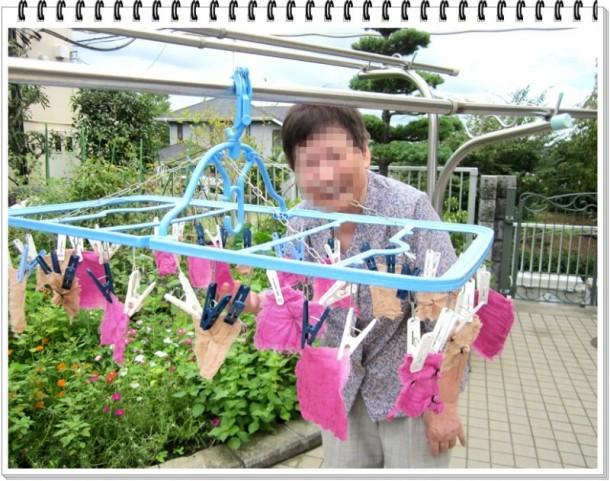 「綺麗に染まったわ(*^。^*)」水洗いして干します。