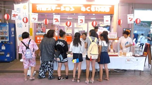 第31回小山田桜台団地祭