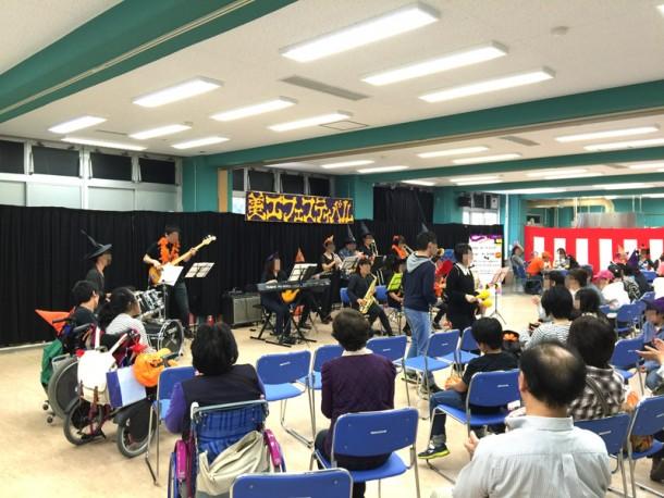 町田市美術工芸館でのハロウィンパーティー