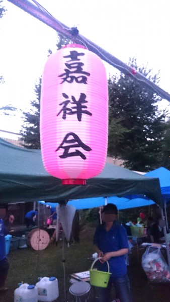 今日は小山田桜台の団地祭