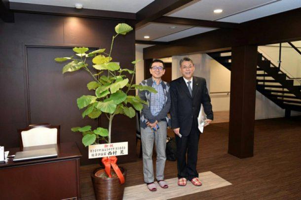 歩き愛です(あるきめです)実行委員会 経済評論家 西村晃