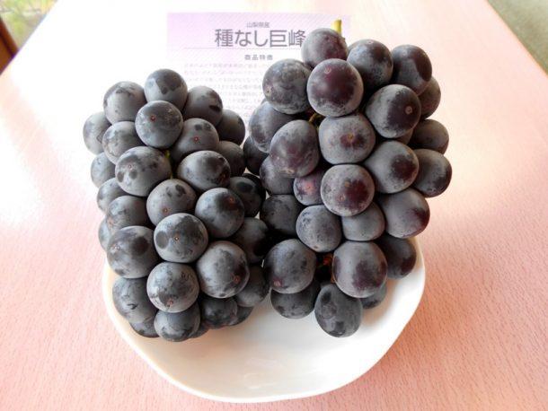 美味しそうなブドウ